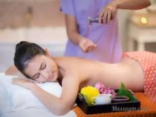 Основные приемы классического массажа