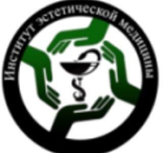 Институт эстетической медицины - Курсы массажа, Москва, основное фото