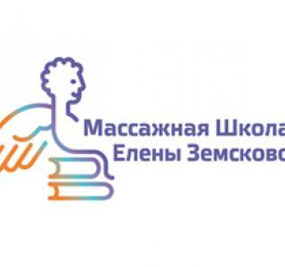 Школа массажа Елены Земсковой - Курсы массажа, Преображенская пл., основное фото
