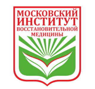 Московский институт восстановительной медицины - Курсы массажа, Преображенская пл., основное фото