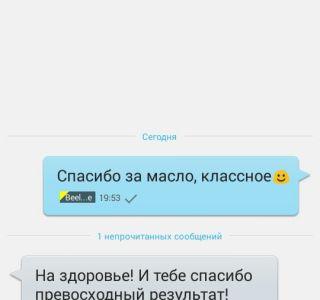 Диана - Эротический массаж, 31 лет, Автозаводская, фото - 11433663
