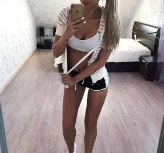 Настя - Эротический массаж, 20 лет, Октябрьское поле, фото - 1467139453