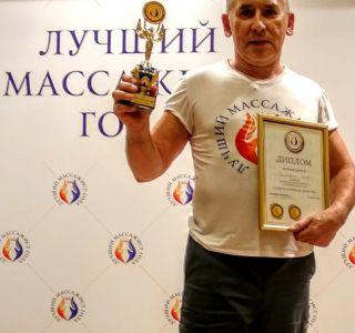 Петр Владимирович - Общий массаж, 53 лет, Санкт Петербург, фото - 845468884