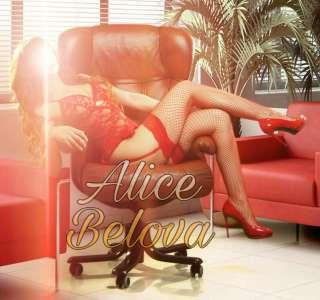 Алиса - Эротический массаж, 23 лет, Мякинино, фото - 103522639
