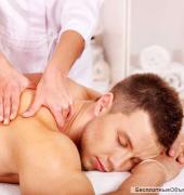 Требуется мастер  по массажу (женщина) - Вакансии,  ЦАО, фото - 1425103141